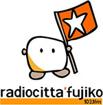 Radio Fujiko